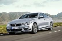 BMW, 프랑크프루트 모터쇼에서 차세대 BMW 4시리즈 콘셉트 공개 예정