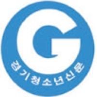 경기청소년신문님의 프로필 사진