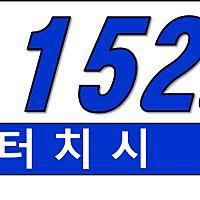 강서 SJ라벨라님의 프로필 사진