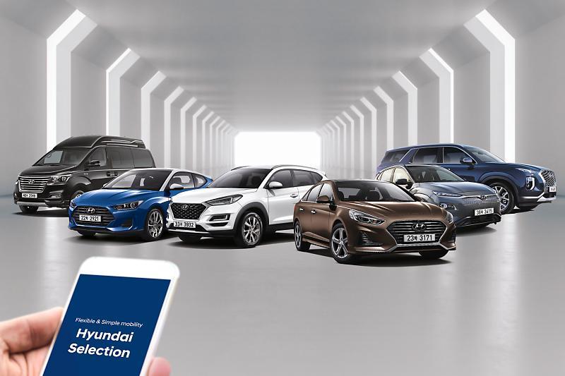 현대자동차 월 구독 서비스 현대 셀렉션 핵심 장점은 네이버 포스트