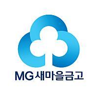 MG새마을금고님의 프로필 사진