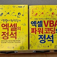 엑셀러 권현욱님의 프로필 사진