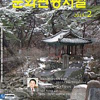 문화관광저널님의 프로필 사진