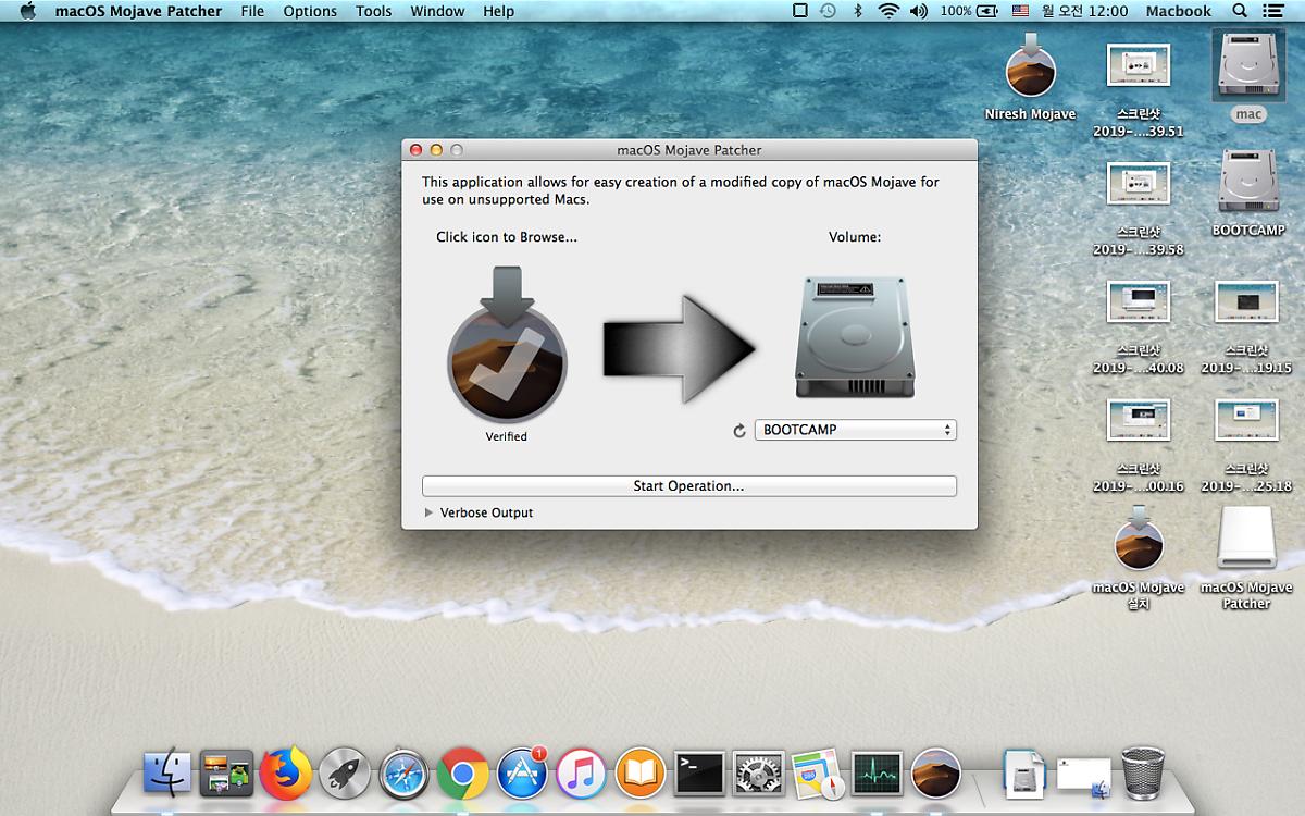 오래된 애물단지 구형맥  비공식패치로 최신 OS를 사용할 수 있다
