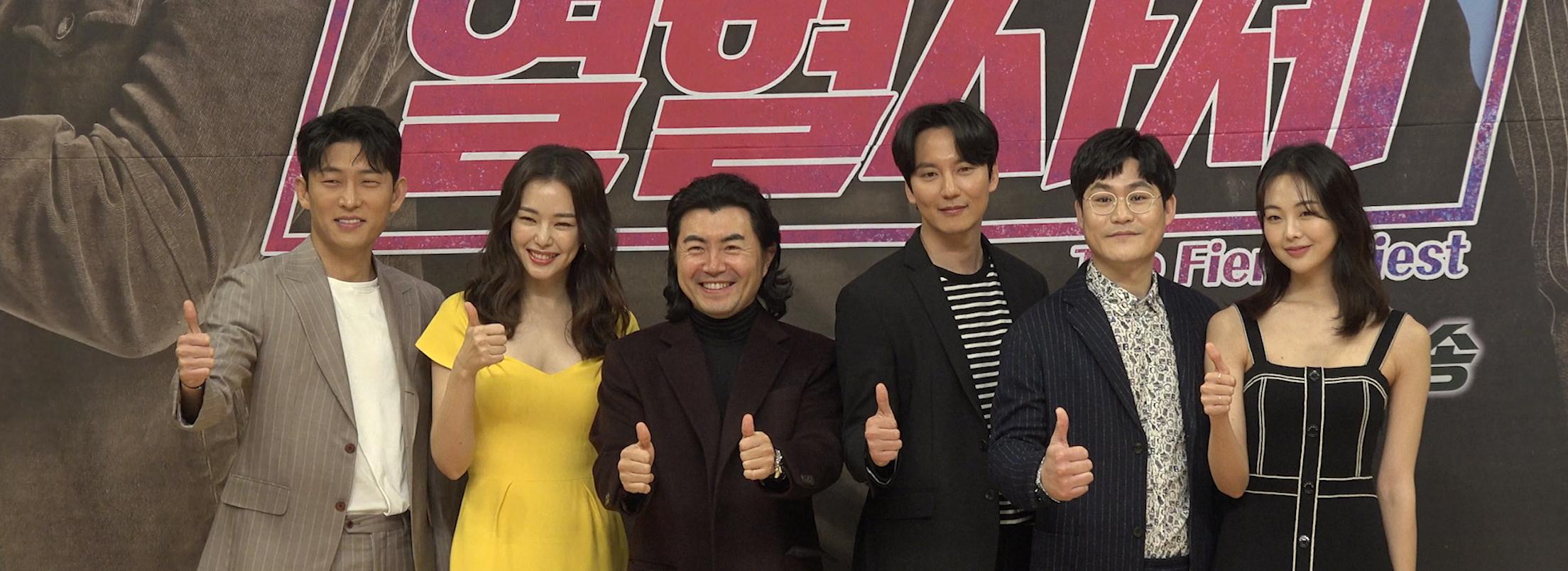 [영상] 드라마 '열혈사제' 제작발표회 - 현장영상