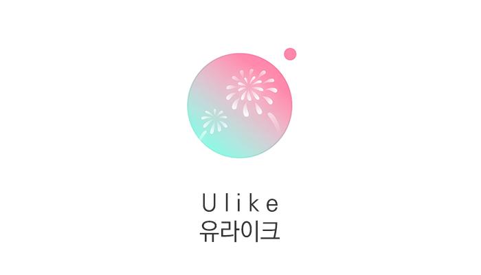 190213_셀카어플추천_4유라1.png