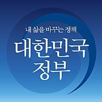 대한민국 정부님의 프로필 사진
