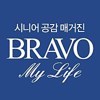 브라보마이라이프님의 프로필 사진