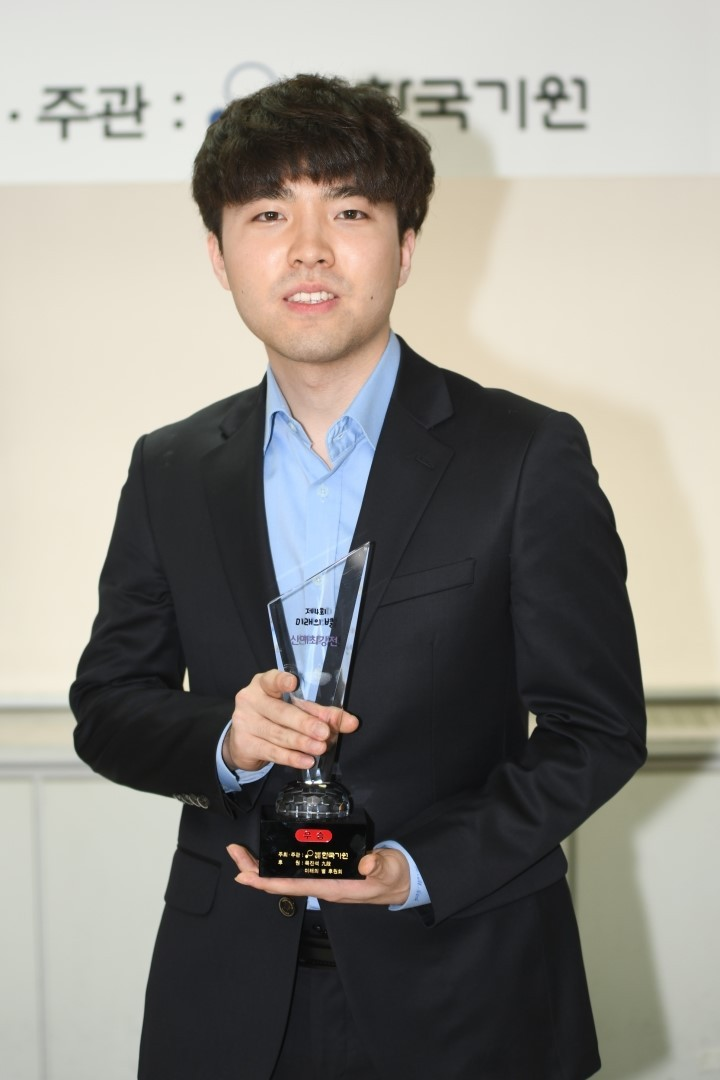 박하민_5단(2).JPG