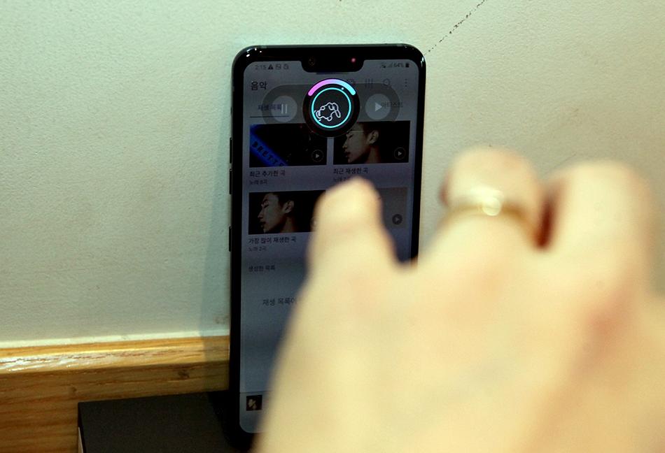 남다른 마법폰, LG G8 ThinQ 개봉기