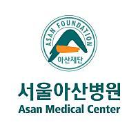 서울아산병원 AMC님의 프로필 사진