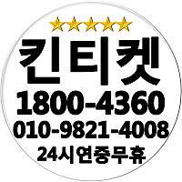 휴대폰소액현금님의 프로필 사진