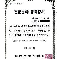 법무법인해람님의 프로필 사진