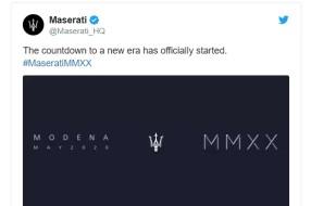 마세라티, 브랜드 최초의 전기차 선보인다