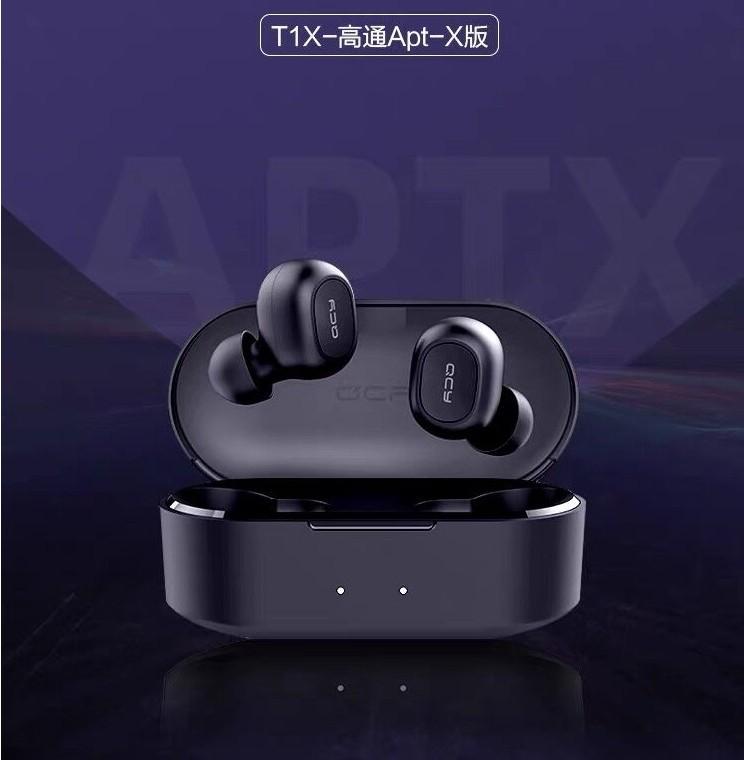 QCY-T1X APT-X 지원 퀄컴칩 탑재 가성비 끝판왕 최저가 구입방법