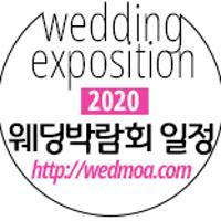 2020 웨딩박람회 일정님의 프로필 사진
