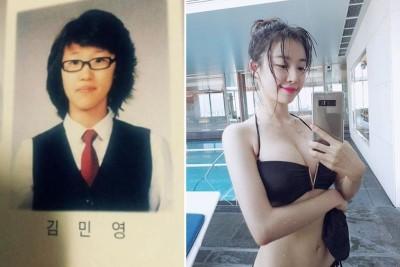 크레용팝 엘린, 성형전 의혹 왜?…배우 남자친구-10억 로맨스 스캠 해명 눈길