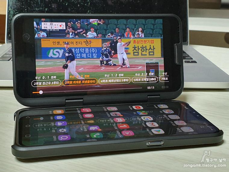 LG유플러스 프로야구 한국 최초 해외 프로야구팀 질롱코리아 중계 실시간