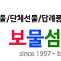머그컵 제작님의 프로필 사진