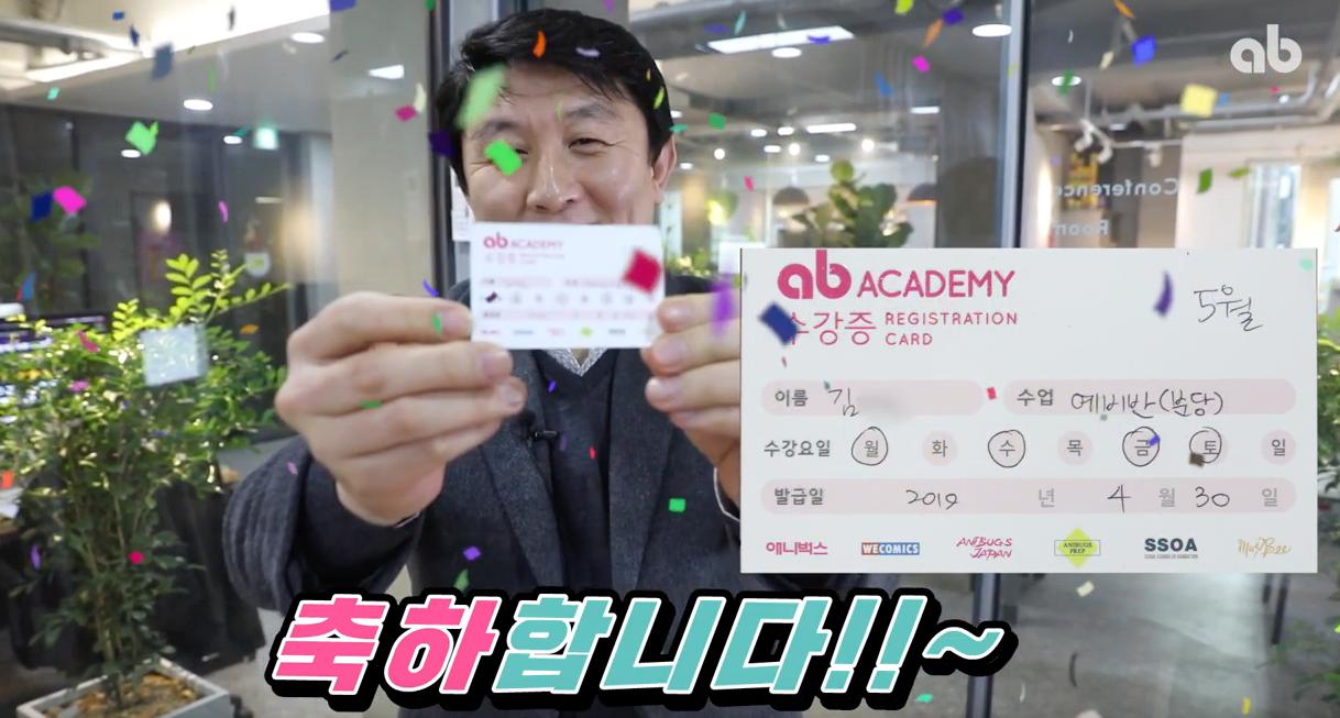 2019 애니벅스 수강증 이벤트 결과 발표 (+와콤 신티크)