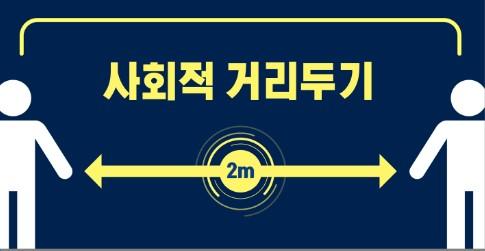 4. 9.(목) 부천시 현황 안내