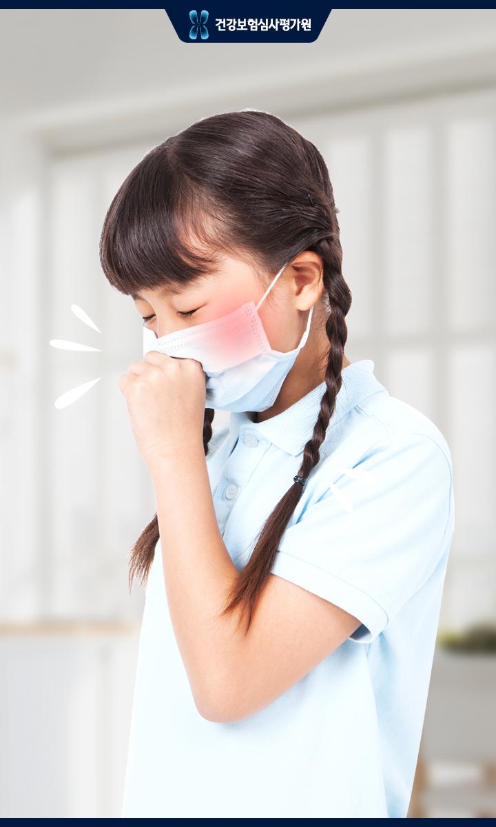 아이가 기침을  자주한다면?  급성 기관지염을  의심해보세요!
