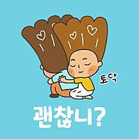 한국생명존중희망재단님의 프로필 사진