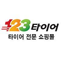 123tire_님의 프로필 사진