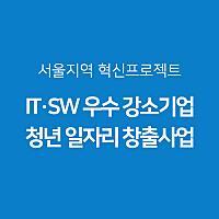seouljobproject님의 프로필 사진