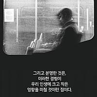 본문 사진