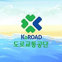 도로교통공단님의 프로필 사진