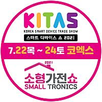 KITAS X SmallTronics님의 프로필 사진