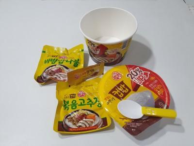 컵밥 비빔밥 소소한끼
