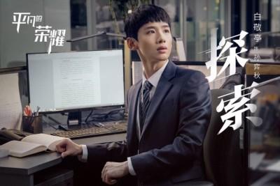비교하는 재미가 쏠쏠하다! 한국 원작 리메이크 중국드라마