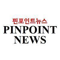 핀포인트뉴스님의 프로필 사진