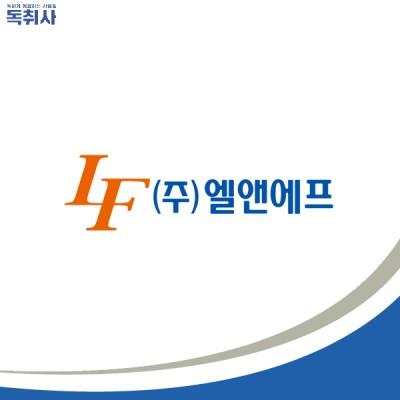 [엘앤에프채용]엘앤에프 품질보증팀 신입/경력채용(~10/4) 자소서 작성법은?