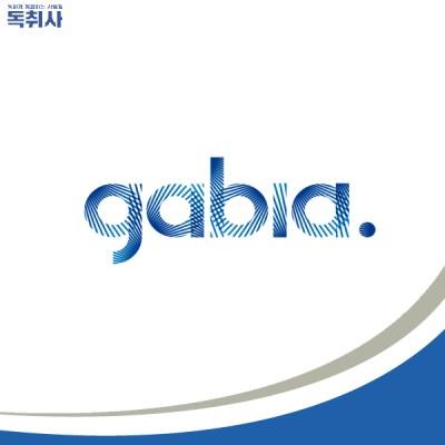 [가비아채용] 가비아 신입 공개채용(~10/4) 자소서 작성법은?