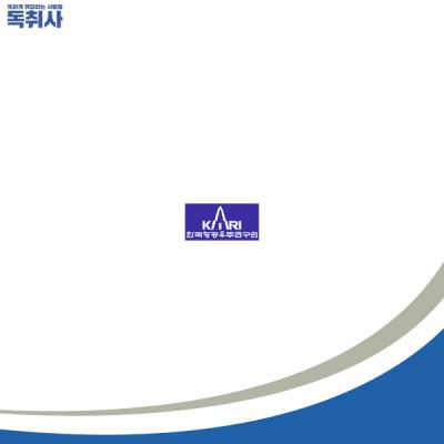 [한국항공우주연구원 채용] 2020년 하반기 정규직 채용(~10/4) 자소서 작성법은?