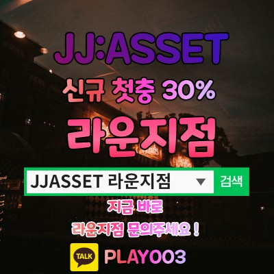 JJASSET 외 FX마진거래 신개념 재테크