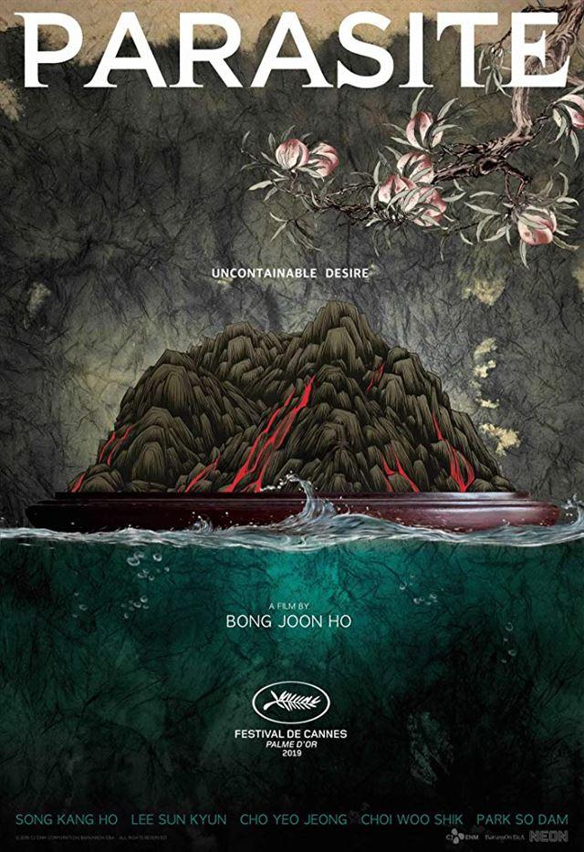 영화 '기생충' 해외 포스터