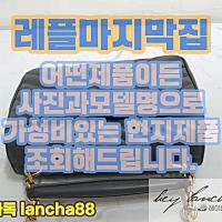 명품레플리카지갑님의 프로필 사진