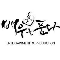 배우를품다님의 프로필 사진