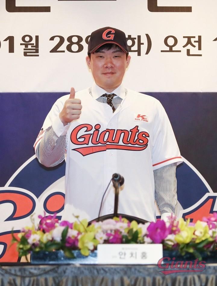 200128-안치홍입단식-18-KCH20262.jpg