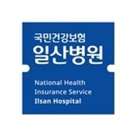 국민건강보험일산병원님의 프로필 사진
