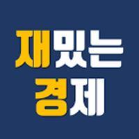 재경일보님의 프로필 사진