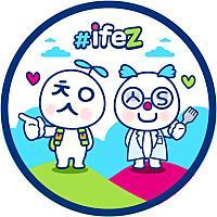 IFEZINE님의 프로필 사진