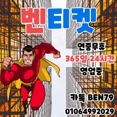컬쳐랜드현금교환 최고단가는 여기 !!