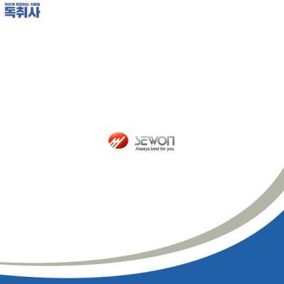 [세원정공 채용] 세원그룹 2020 신입/경력 공개채용(~10/23) 자소서 작성법은?