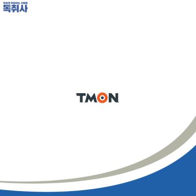 [티몬 채용] 티몬MD 신입 공개채용(~10/25) 자소서 작성법은?