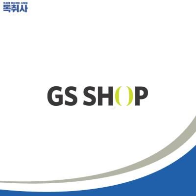 [GS SHOP채용]GS SHOP 방송/디자인/IT개발 신입채용(~11/4) 자소서작성법은